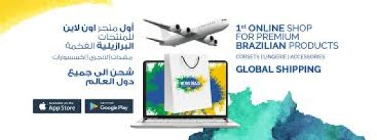 Metro Brazil Coupons,Promo,Discount Codes