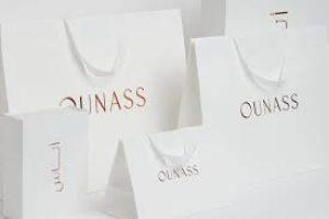 Ounass SA coupon,discount,offer,Promo code