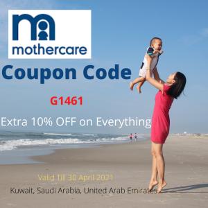 Mothercare Discount code KSA,UAE and Kuwait