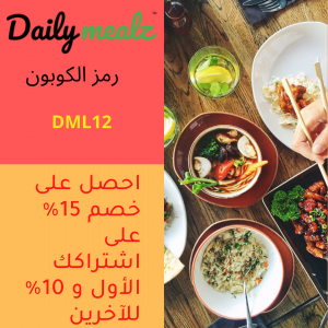 DailyMealz Saudi Arabia