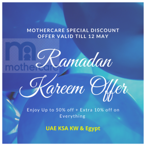 MotherCare Ramadan Offer
