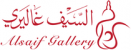 Alsaifgallery