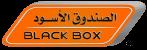 Black Box SA